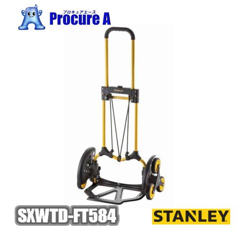 【送料無料】 STANLEY SXWTD-FT584(5台セット) 段差対応式ハンドトラック 30/60kg 【代引決済不可】 個人様宅別途送料要 /台車/運搬/倉庫/スタンレー/