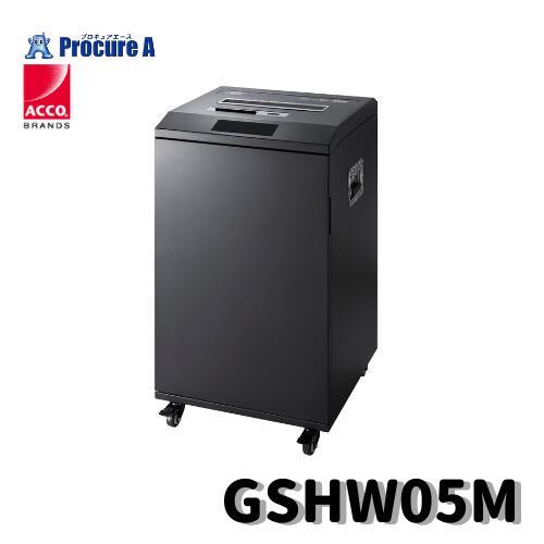 【美品】 アコ・ブランズ パワフル マイクロカットオフィスシュレッダー DVD GSHW05M 強力 パワフル A3 カード CD 70L DVD USB SSD A4 90L 70L 細断 シュレッダ, ララフェスタ:9989f079 --- esef.localized.me