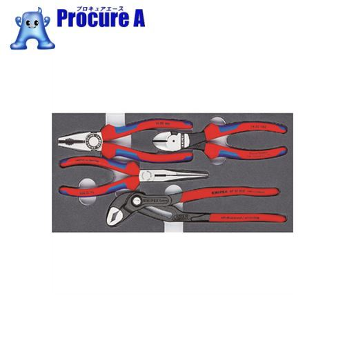 KNIPEX 002001V15 プライヤーセット ウレタントレイ入り 002001V15 ▼116-1123 KNIPEX社
