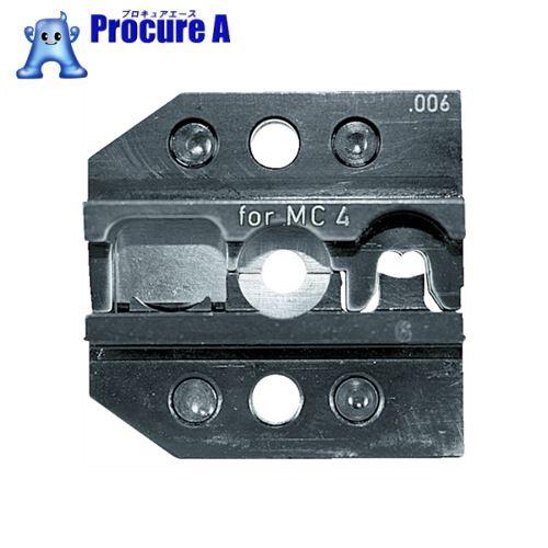 RENNSTEIG 圧着ダイス 624-006 MC4 6mm 624-006-3-0 ▼766-5121 RENNSTEIG社