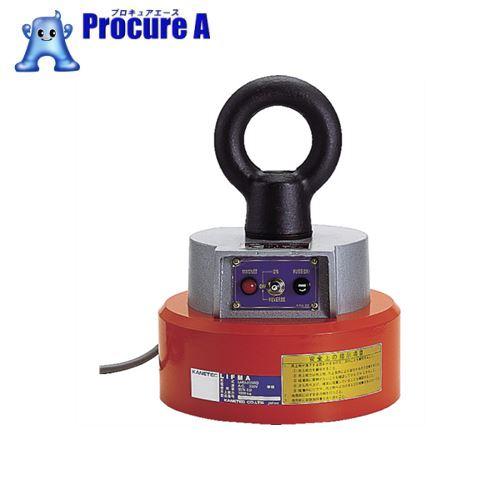 会社設立50年の安心感 迅速な対応で商品をお届け致します カネテック 新生活 小形電磁リフマ 164-5021 株 新作販売 整流器内蔵形 LMU-15SRD