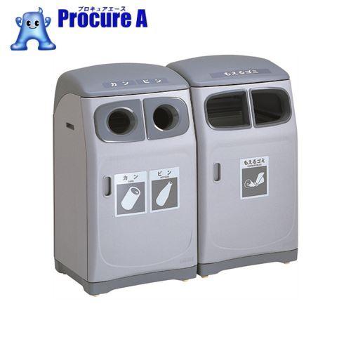 会社設立50年の安心感 迅速な対応で商品をお届け致します KAWAJUN スカイボックス110-AA もえるゴミ AA774 送料都度見積 115-8551 株 国際ブランド 今ダケ送料無料 代引決済不可 河淳