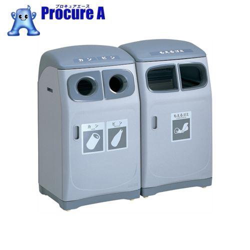 会社設立50年の安心感 迅速な対応で商品をお届け致します KAWAJUN スカイボックス110-AB もえるゴミ 全国一律送料無料 もえないゴミ 評判 送料都度見積 AB320 115-8553 河淳 株 代引決済不可