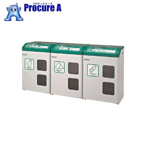 会社設立50年の安心感 迅速な対応で商品をお届け致します KAWAJUN セール品 回収ボックスS62 スチール缶 AA885 148-8601 格安 価格でご提供いたします 河淳 送料都度見積 代引決済不可 株