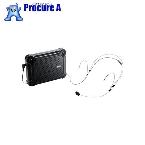 会社設立50年の安心感 迅速な対応で商品をお届け致します SANWA 防水ハンズフリー拡声器スピーカー 市販 MM-SPAMP6 受注生産品 サンワサプライ 株 122-0989