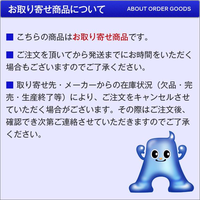 日本クランプ横つり専用クランプ3.0tABA-3106-5912日本クランプ(株)