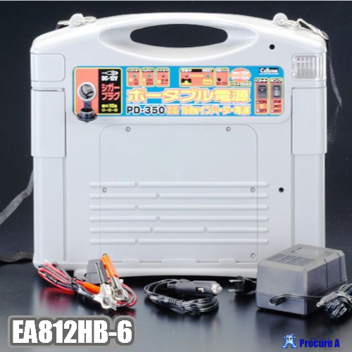 【送料無料】エスコ EA812HB-6 ポータブル電源 /強力バッテリー/簡単操作/ランプ付/