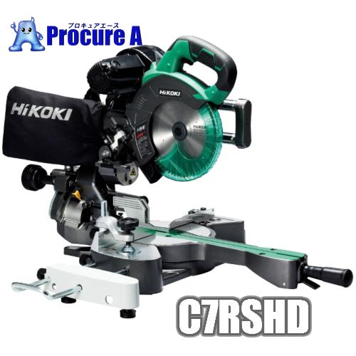 【新発売!】【送料無料】HiKOKI/ハイコーキ C7RSHD 100V(50Hz/60Hz) 卓上スライド丸のこ ※C7RSHCの後継品※ 【代引決済不可】/のこぎり/低騒音/切断/集塵/プロ工具/業務用/DIY/