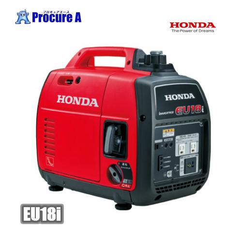 【送料無料】HONDA/ホンダ EU18i 正弦波インバーター搭載発電機 (ハンディタイプ)●別途エンジンオイルが必要です ※EU16iの後継品※ ホンダ/EU18ITJN/EU18I-JN/116-5322/防災/小型/発電機
