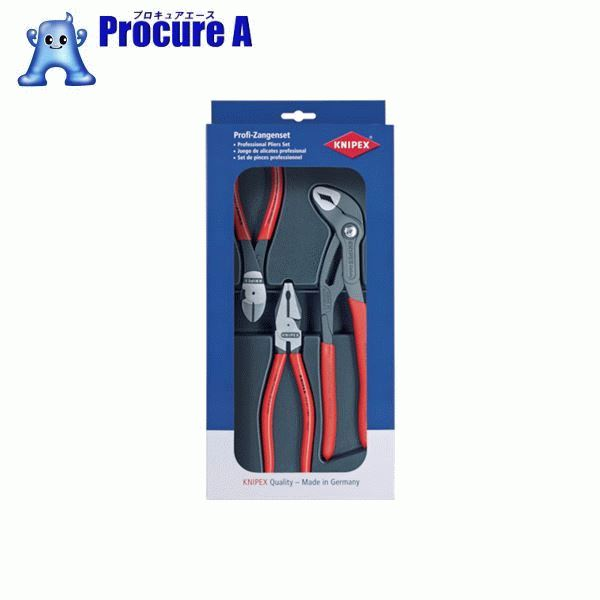 KNIPEX プライヤーセット 002010 ▼446-7078 KNIPEX社