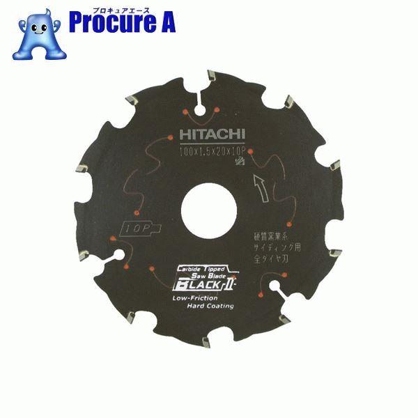 HiKOKI スーパーチップソー 全ダイヤ ブラック2 125mm 0033-6995 ▼791-6779 工機ホールディングス(株)