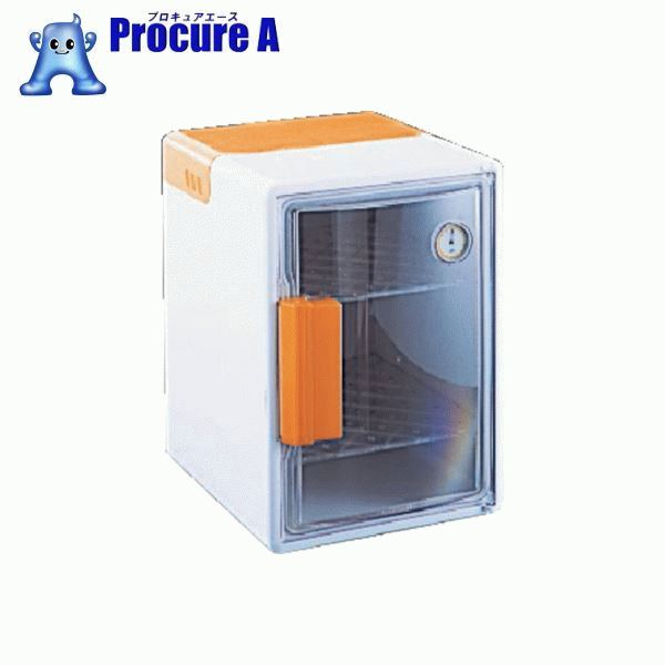サンプラ I-BOX(オートタイプ) オレンジ 0152E ▼291-6860 (株)サンプラテック 【代引決済不可】