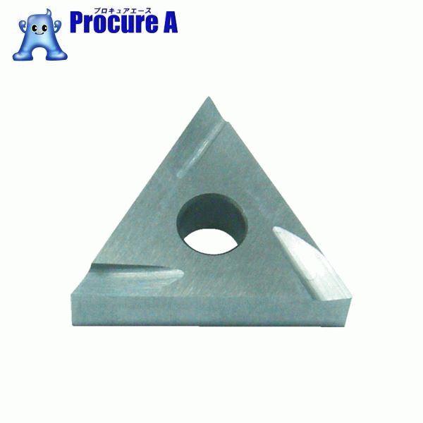 三和 ハイスチップ 三角 09T6004-BR 10個▼405-1343 (株)三和製作所