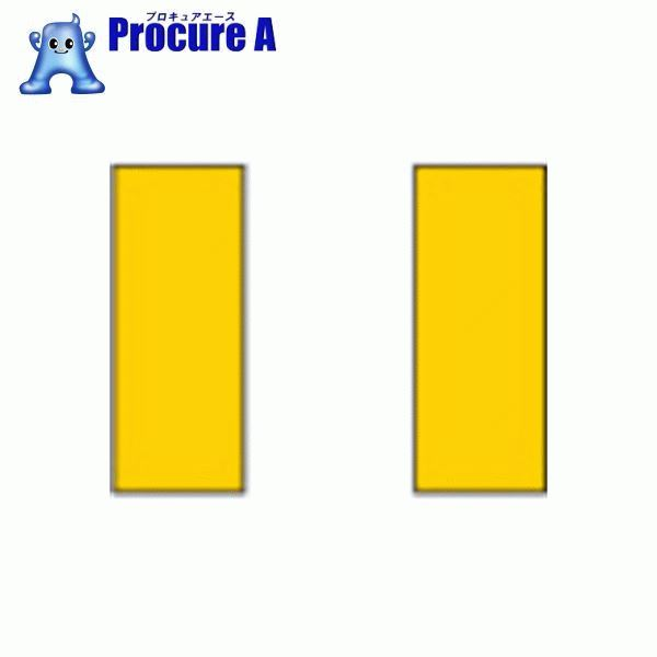 三菱 ろう付け工具 バイト用チップ 08形(43形用) STI10 10個 08-5 STI10 ▼655-2234 三菱マテリアル(株)