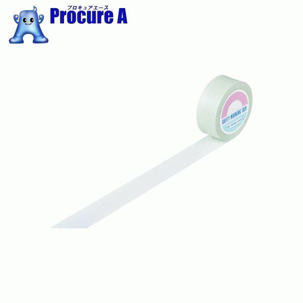 緑十字 ラインテープ(ガードテープ) 白 50mm幅×100m 屋内用 148051 ▼363-1893 (株)日本緑十字社