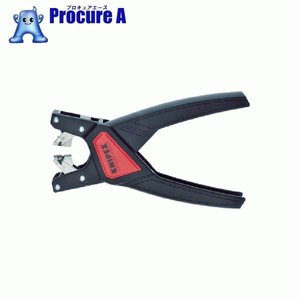 KNIPEX フラットケーブル用ストリッパー 1264-180 ▼446-7230 KNIPEX社
