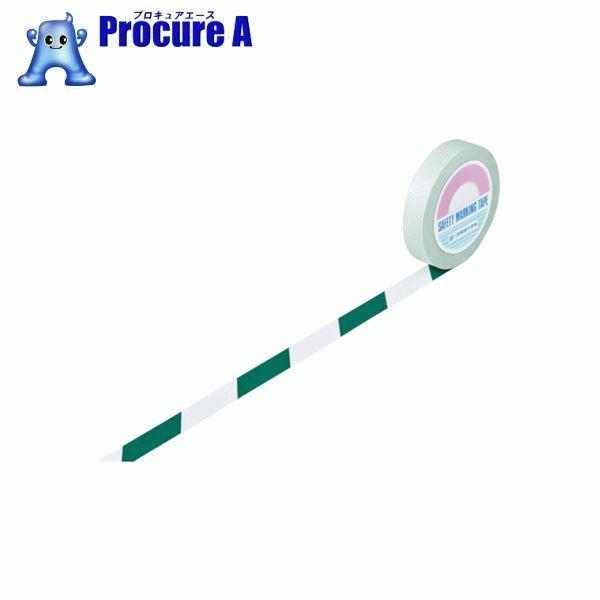 緑十字 ガードテープ(ラインテープ) 白/緑(トラ柄) 25mm幅×100m 148024 ▼835-3726 (株)日本緑十字社
