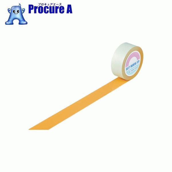 緑十字 ガードテープ(ラインテープ) オレンジ 50mm幅×100m 屋内用 148055 ▼835-3739 (株)日本緑十字社