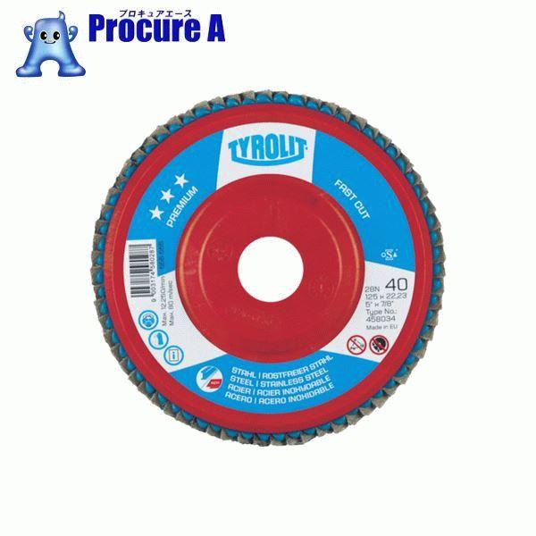TYROLIT フラップディスク ファストカット 125mm #80 160256 10枚▼766-0821 TYROLIT社