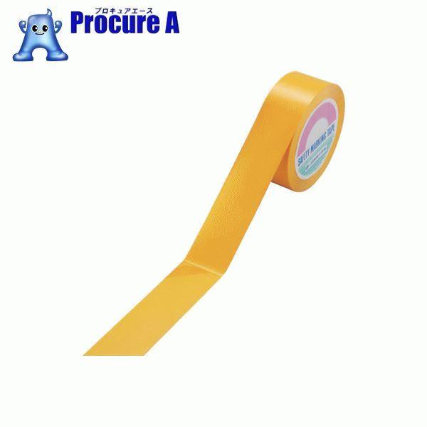 緑十字 ガードテープ(ラインテープ) 黄 50mm幅×100m 再剥離タイプ 149033 ▼824-8149 (株)日本緑十字社