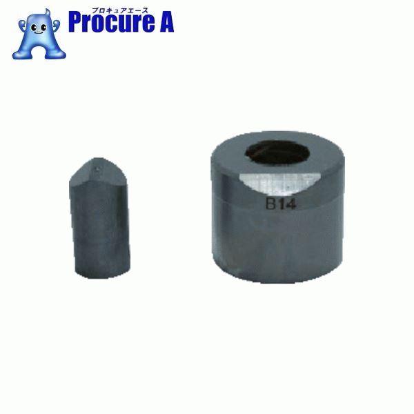 育良 フリーパンチャー替刃 IS-BP18S・IS-MP18LE用(51609) 17B ▼439-0211 育良精機(株)