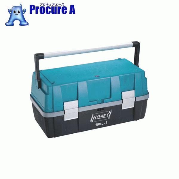 HAZET パーツケース付ツールボックス 190L-3 ▼439-2744 HAZET社