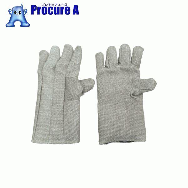ニューテックス  ゼテックスプラス 手袋 35cm 2100012 ▼388-1229 ニューテックス・インダストリー社