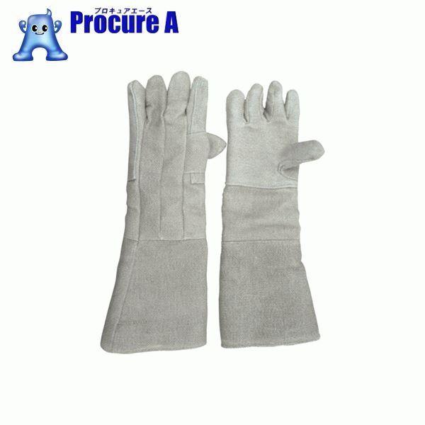 ニューテックス  ゼテックスプラスダブルパーム 手袋58cm 2100018 ▼470-8300 ニューテックス・インダストリー社