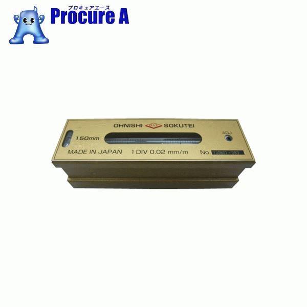 OSS 平形精密水準器(一般工作用)200mm 201-200 ▼760-5293 大西測定(株)