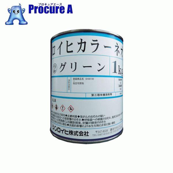 シンロイヒ ロイヒカラーネオ 1kg レモン 20006N ▼818-6485 シンロイヒ(株)