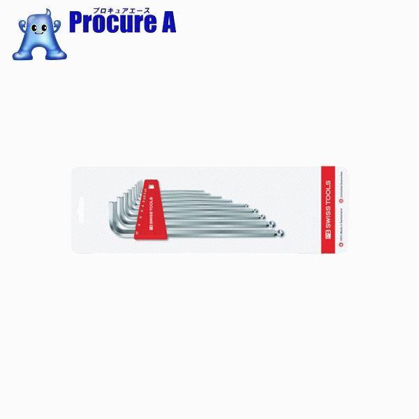 PBスイスツールズ ボール付ロング六角棒レンチセット(1.5、2、2.5、3、4、5、6、8、10) 212LH-10CN ▼448-1585 PBスイスツールズ社