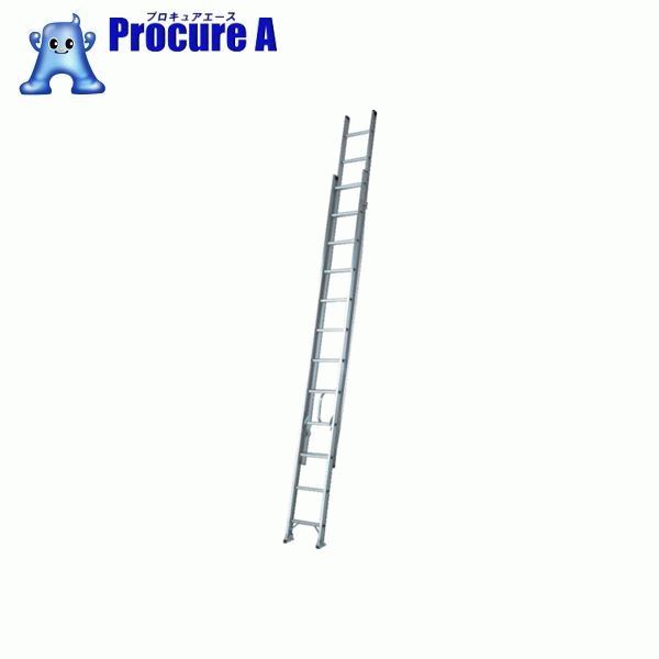 ピカ 2連はしごプロ2PRO型 8m 2PRO-80 ▼242-9641 (株)ピカコーポレイション Pica 【代引決済不可 メーカー取寄料(要)】