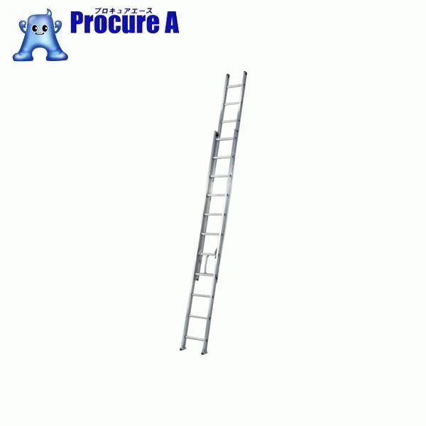 ピカ 2連はしごアルフ2ALF型 10.7m 2ALF-107 ▼242-9772 (株)ピカコーポレイション Pica 【代引決済不可 メーカー取寄料(要)】