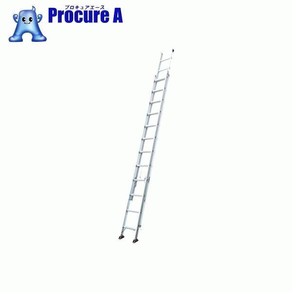 ピカ 2連はしごスーパーコスモス2CSM型 5.3m 2CSM-53 ▼371-8689 (株)ピカコーポレイション Pica