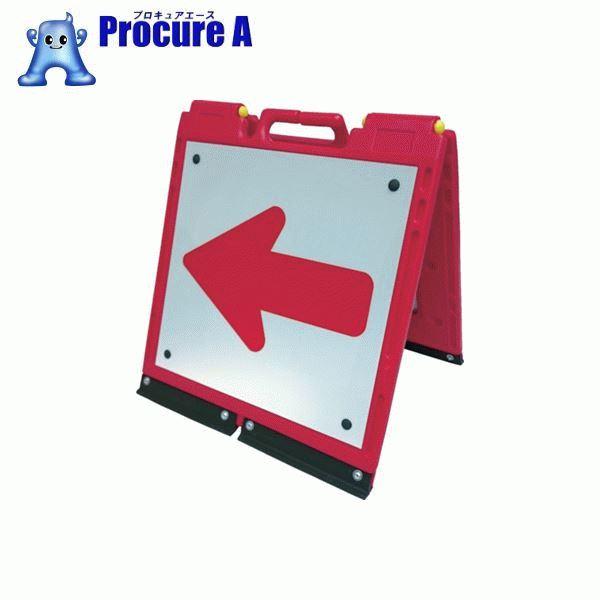 仙台銘板 ソフトサインボードミニ赤/白反射(矢印板)サイズH450×W600mm 3093930 ▼818-4842 (株)仙台銘板