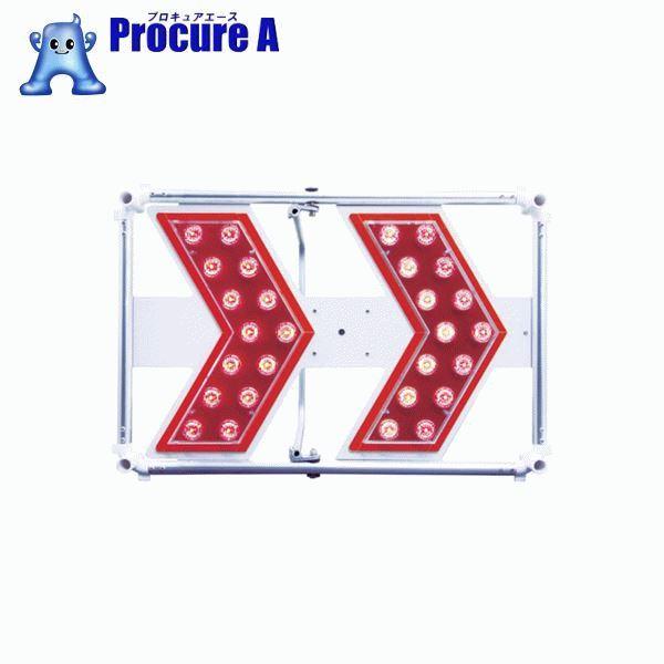 仙台銘板 軽量型矢印板 LIGHT H400×W600mm 赤LED 3093102 ▼818-4846 (株)仙台銘板