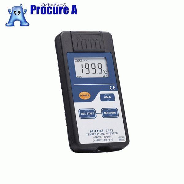 HIOKI デジタル温度計 3442 ▼326-1000 日置電機(株)