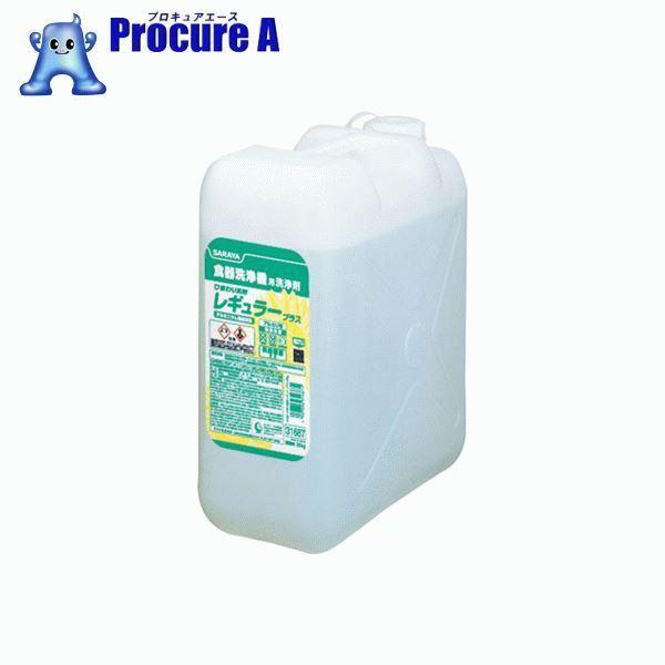 サラヤ ひまわり洗剤レギュラープラス25Kg 31687 ▼753-7000 サラヤ(株)