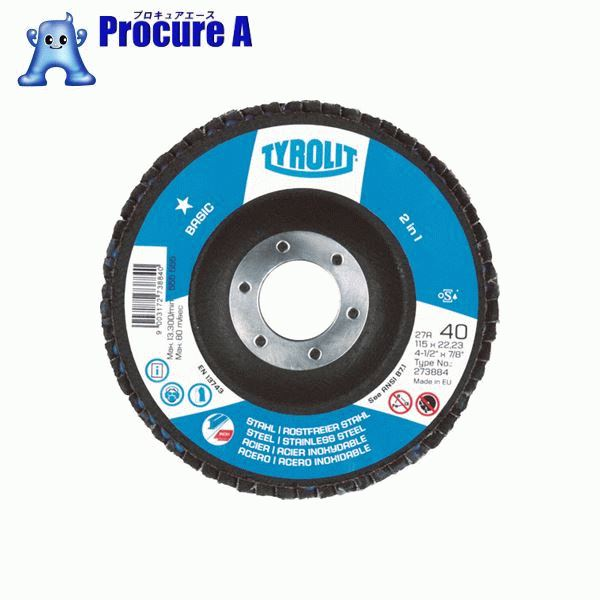 TYROLIT フラップディスク ベーシックタイプ 125mm #40 320319 10枚▼766-2050 TYROLIT社