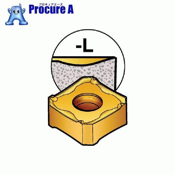 サンドビック コロミル345用チップ 1020 345R-1305E-KL ▼608-7434 サンドビック(株)コロマントカンパニー