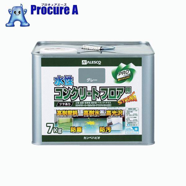 KANSAI 水性コンクリートフロア用 7KG グレー 379-032-7 ▼780-8437 (株)カンペハピオ