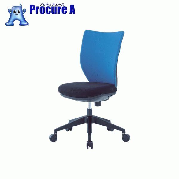 アイリスチトセ 回転椅子3DA ブルー 肘なし 3DA-45M0-BL ▼474-3873 アイリスチトセ(株) 【代引決済不可】