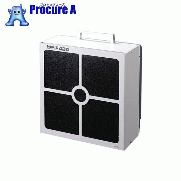 白光 ハッコー420 100V 平型プラグ 420-1 ▼129-5004 白光(株)