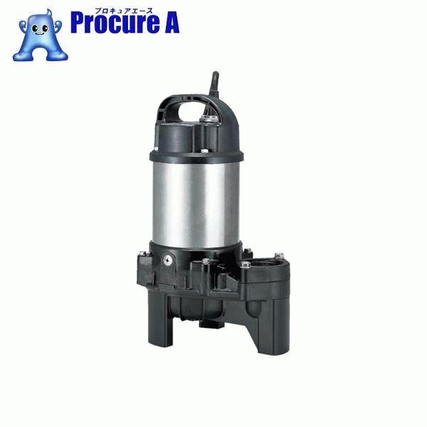 ツルミ 樹脂製汚物用水中ハイスピンポンプ 50HZ 口径40mm 単相100V 50Hz 40PU2.25S ▼223-2260 (株)鶴見製作所
