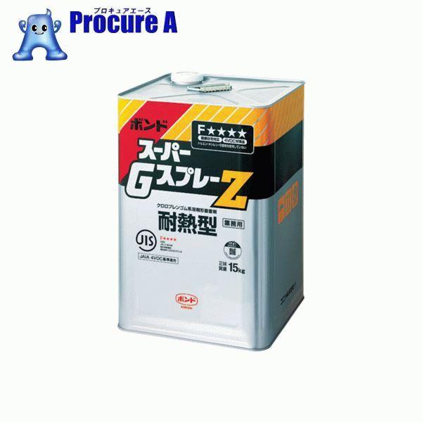 コニシ スーパーGスプレーZ 15kg 44467 ▼752-0450 コニシ(株)