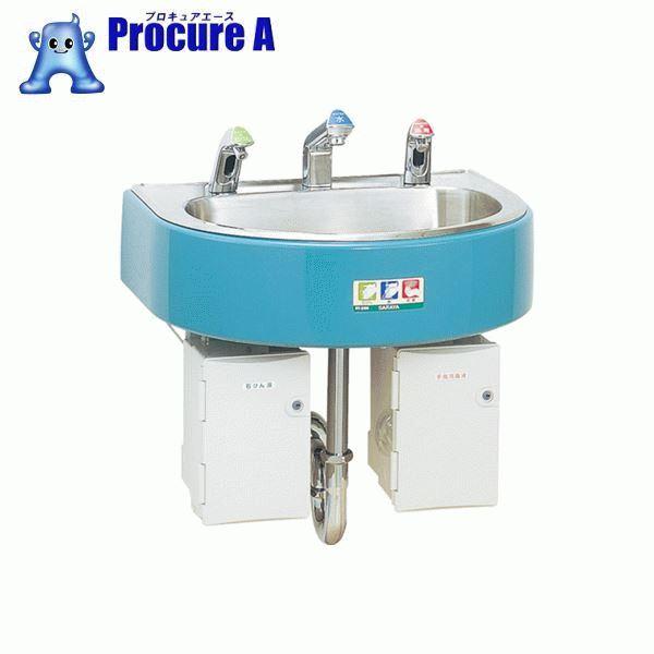サラヤ 自動手指洗浄消毒器 WS‐3000F 46625 ▼753-7239 サラヤ(株) 【代引決済不可】