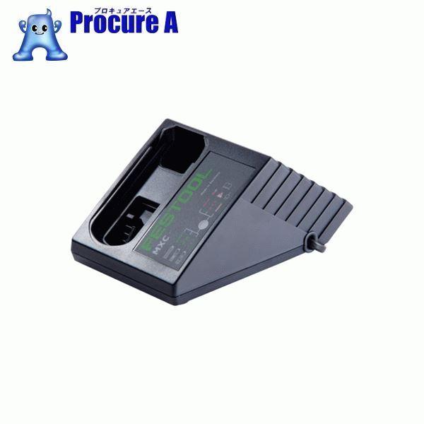 FESTOOL 充電器 MXC 3 10.8V 497499 ▼760-2472 (株)ハーフェレジャパン