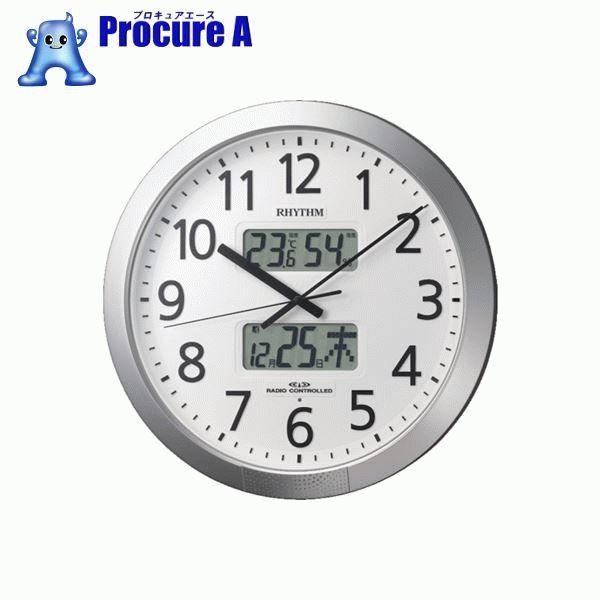 RHYTHM プログラムオフィス404 4FN404SR19 ▼787-9580 リズム時計工業(株)