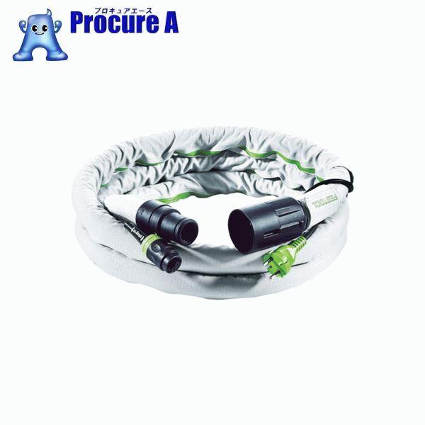 FESTOOL CT ホース D27x3.5 Plug it 耐熱仕様 500269 ▼778-5992 (株)ハーフェレジャパン