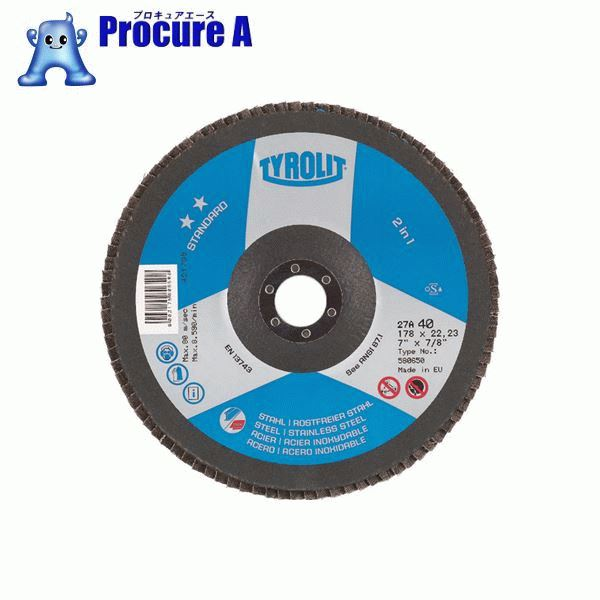 TYROLIT フラップディスク スタンダードタイプ 125mm #60 537097 10枚▼766-4231 TYROLIT社